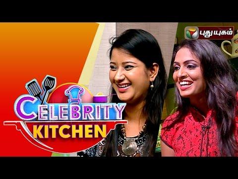 Actresses Niranjani & Sivaranjani in Celebrity Kitchen | 22/11/2015 | Puthuyugam TV