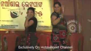 Gunjru Gunjaa - Best Sambalpuri Dance And Song