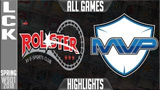 KT vs MVP Highlights ALL GAMES | LCK Week 9 Spring 2018 W9D1 | KT Rolster vs MVP