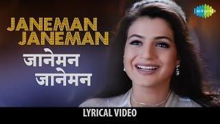 Janeman Janeman with lyrics   जानेमन जानेमन गाने के बोल   Kaho Na Pyar Hai   Hrithik Roshan/Amisha