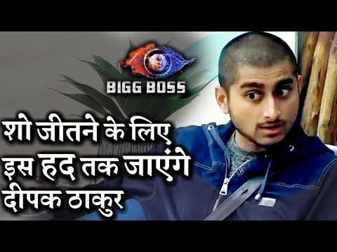 Xxx Mp4 BIGG BOSS 12 Deepak Thakur Opens Up His PLAN To Shivashish 3gp Sex