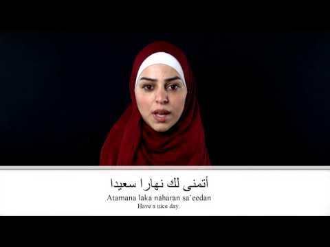 Xxx Mp4 Easy Arabic Most Common Phrases 3gp Sex