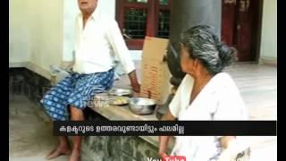 Abandoned Parents lives in veranda of Son's Home | FIR 22 Dec 2015