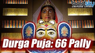 Durga Puja in Kolkata: 66 Pally; All you need to know | Boldsky