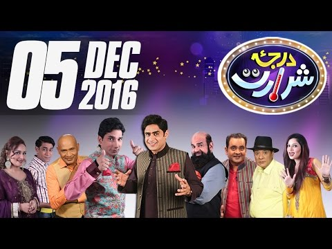 Darzi | Darja-E-Shararat | SAMAA TV | Abrar Ul Haq | 05 Dec 2016