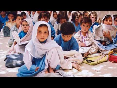 Trailer: What is the educational Crisis of Pakistan?