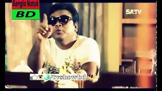 Kala Chasma - Bangla Natok Funny Video NEW 2017