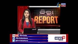 Zilla Report @7: 30 PM (19th Nov, 2017) - Etv News Odia