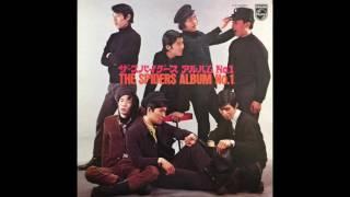 The Spiders - Album No.1 - FULL ALBUM