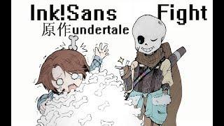 Undertale 漫畫翻譯生日快樂!Ink! Sans{委託} - PakVim | Fastest HD