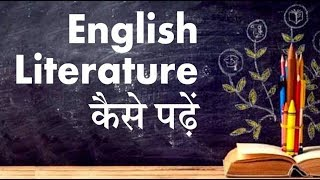How To Study English Literature In College And Secure Highest Marks