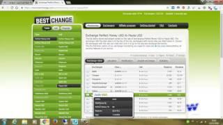 طريقة سهلة للربح من الانترنت  Best Change