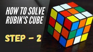 How to solve Rubik's Cube   কিভাবে একটি রুবিক্স কিউব সমাধান করবো   Step:2   Anwarul Islam