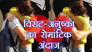 Virat Kohli and Anushka Sharma's kissing picture goes Viral | FilmiBeat