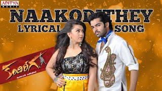 Naakodithey Full Song With Lyrics - Kandireega Songs - Ram, Hansika, Aksha