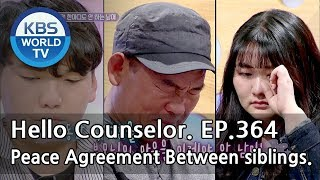 These siblings haven't talked for 10 years. [Hello Counselor Sub: ENG,THA/2018.05.14]