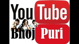 bhojpuri song | video | movie | how to download | new app |hindi|2018|