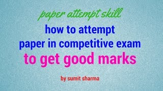 Exam tips-how to attempt paper in competitive exams