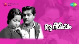 Aa Nimisham (1977) All Songs Jukebox | Madhu, Sheela, Sridevi | Old Malayalam Film Songs