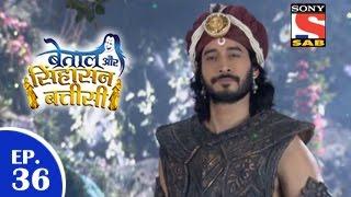 Betaal Aur Sinhasan Battisi - बेताल और सिंहासन बत्तीसी - Episode 36 - 20th April 2015