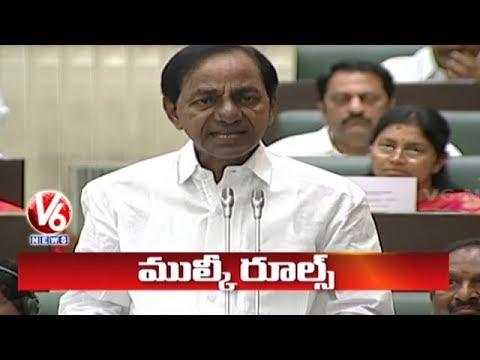 CM KCR Speech Highlights Of Day Four In Telangana Assembly V6 News