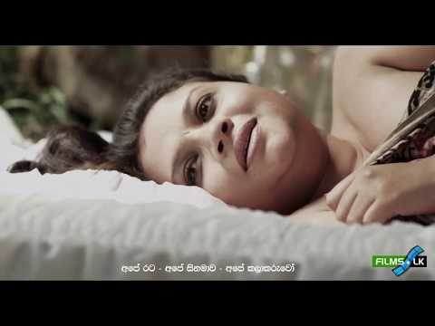 Xxx Mp4 28 Wisi Ata Sinhala Movie Trailer By Www Films Lk 3gp Sex