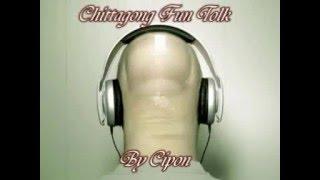 Chittagong Comedy & Funny (চট্টগ্রামের আঞ্চলিক কৌতুক) - 5