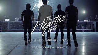 Heartless - COCKTAIL「Lyric Video」
