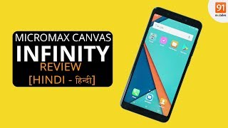 Micromax Canvas Infinity Hindi Review: Should you buy it in India?[Hindi - हिन्दी]