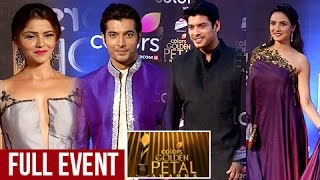 5th Colors Golden Petal Awards 2017 | Full Event (HD VIDEO) | Red Carpet