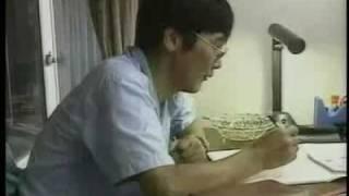 ナニワ金融道 青木雄二の素顔 前編