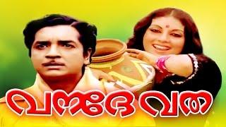 Malayalam Full Movie   VANADEVATHA   Prem Nazir, Madhubala