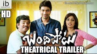 Allari Naresh's Bandipotu theatrical trailer - idlebrain.com
