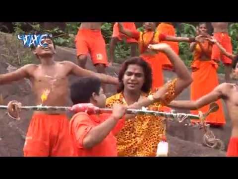 Xxx Mp4 Baba Ke Naam दवाई जइसन Devghar Nagariya Naache Pawan Singh Bhojpuri Kawar Song 2015 3gp Sex