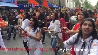 Maharashtra Day in London