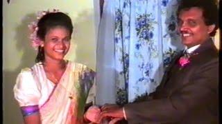 Christe and Nilika Engagement 1993.12.28