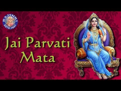 Xxx Mp4 Jai Parvati Mata Parvati Aarti With Lyrics Sanjeevani Bhelande Hindi Devotional Songs 3gp Sex