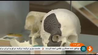 Iran Companies introduction in Pardis Science & Technology Park بوستان دانش و فناوري پرديس
