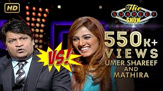 Umer Shareef & Mathira | Talk Show | HD