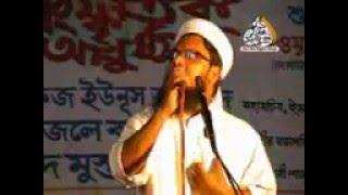 islamic gojal