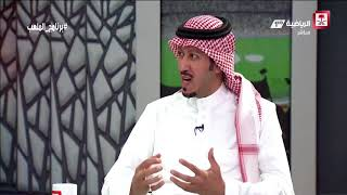 محمد الصدعان : لاعبي الاتفاق الأجانب لم يظهروا بشكل جيد ولا يمكن الحكم على المدرب بدون أدوات النجاح