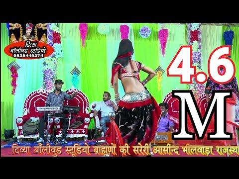 Xxx Mp4 DJ सॉन्ग अन्नू मिल गई रे जानू मिल गई Annu Mil Gayi Re Divya Bollywood Studio 3gp Sex