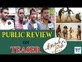 Download Video Download Aravindha Sametha Teaser Public Talk | Jr NTR, Pooja Hegde | Trivikram | #AravindhaSametha Review 3GP MP4 FLV