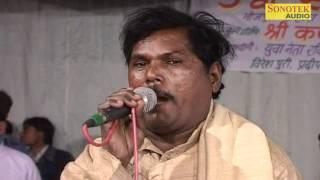Bhojpuri Muqabla - Rasdar Muqabla Part 5 | Tapeshwar Chauhan, Bijender Giri