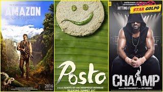 ২০১৭ সালের ১০ ভারতীয় বাংলা আলোচিত ছবি । 10 Much Awaited Tollywood Kolkata Movie 2017