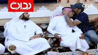 شعور وكلمات محمد آل عمره بلقاء أخوه هندي بعد خلاف | #زد_رصيدك9