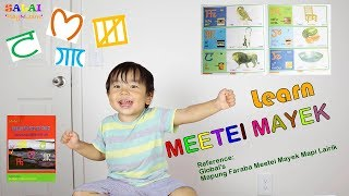 Toddler learning MEETEI MAYEK - MANIPURI ALPHABETS|Toddler learning videos for kids and children