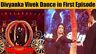 Nach Baliye 9: Divyanka Tripathi-Vivek Dahiya Rocking the Stage| First Episode News