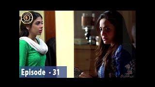 Aisi Hai Tanhai Episode  31 - Top Pakistani Drama