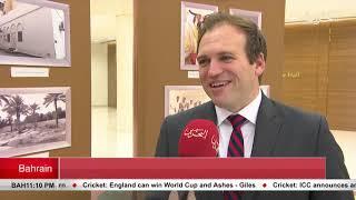 BAHRAIN NEWS CENTER : ENGLISH NEWS